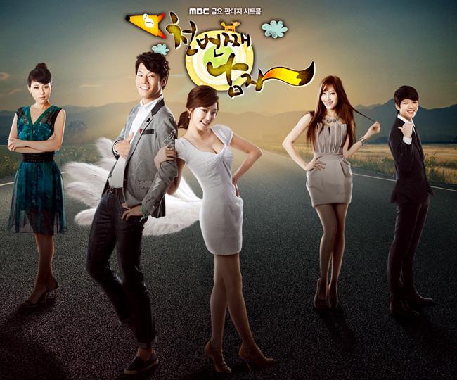 drama 01