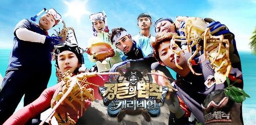 Law of the Jungle 1